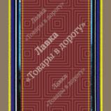 0036. Блок Русалки – Текучесть