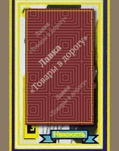 0142. Блок Цветы – Нежность