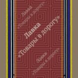 92. Блок Сфинксы – Ожидаемая опасность