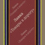 0082. Блок Волшебники – Сосредоточение