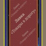 0043. Блок Шаманы – Транс