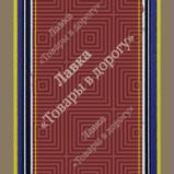 0044. Блок Шаманы – Камлание