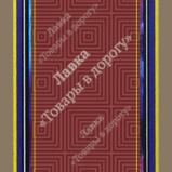 0084. Блок Волшебники – Создание формы