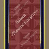 0045. Блок Шаманы – Материализация