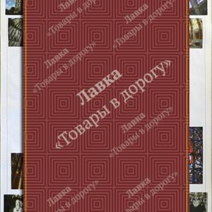 №a021 Устройство «Магический Круг Целителей»