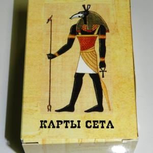 Колода «Карты Сета» (заряженные)