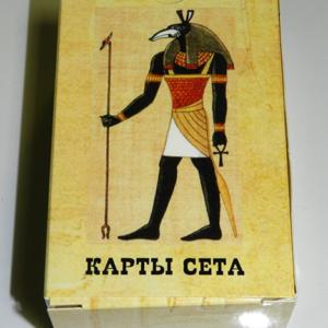 """Колода """"Карты Сета"""" (заряженные)"""