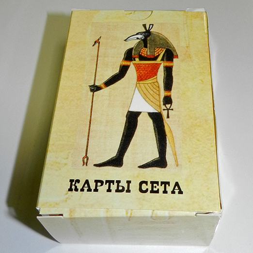 Колода «Карты Сета»