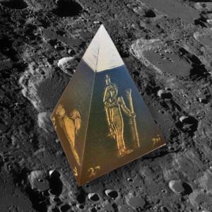 15. Поверхность Луны. Мандала к Пирамиде Проекционной