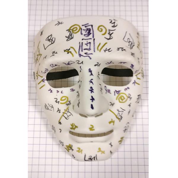 Mask Konc 1