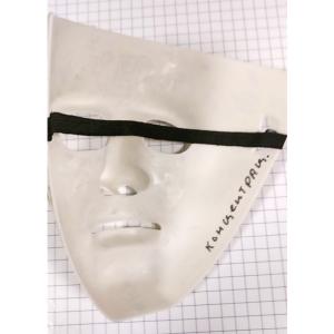 Mask Konc 2