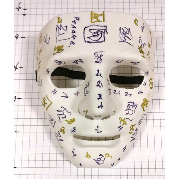 Mask Relaks 1