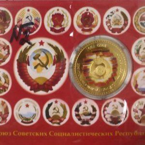 №a223 Монета Сосновый Лес