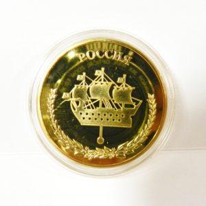 №a261 Монета Ленинград – город Герой