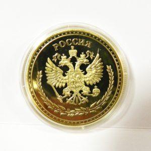 №a262 Монета Санкт-Петербург