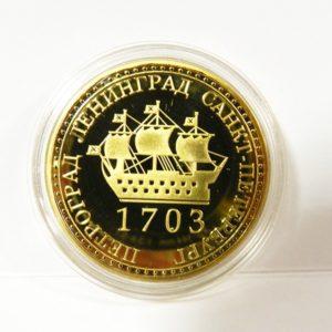 №a263 Монета День города