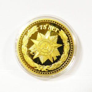 №a265 Монета Курская битва