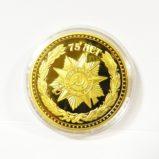 №a0265 Монета Курская битва