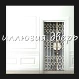3.4.2. Иллюзия Дверь
