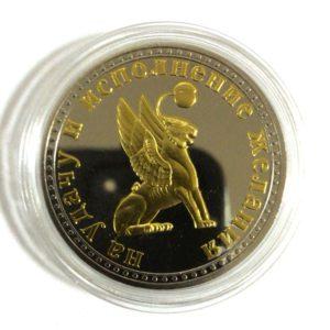 №a414 Монета Грифон