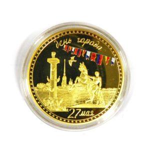 №a0554 Монета День города