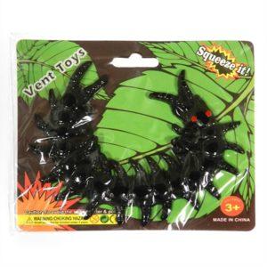 №229 Лизун Черная гусеница