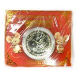 №a724 Монета Счастливый рубль