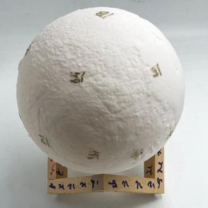 №a1501 Шар Ментальная сфера