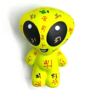 №537 Инопланетное воплощение