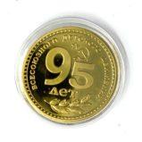 №a1838 Монета Счастливый путь