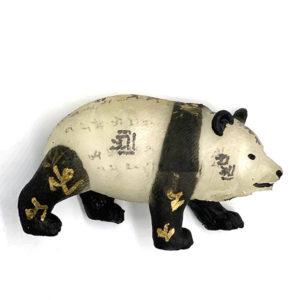 №572 Панда – Дух покровитель